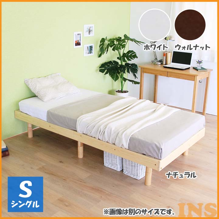 【エントリーでP5】高さ調整ヘッドレススノコベッドS NLESWN送料無料 ベッド シングル スノコベッド 寝室 ベッドルーム 寝具 ホワイト【TD】【代引不可】 一人暮らし 家具 新生活
