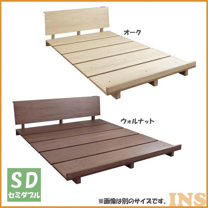 ステージベッドSD VEGSDWN 送料無料 ベッド セミダブル 寝室 ベッドルーム 寝具 ホワイト【TD】 【代引不可】