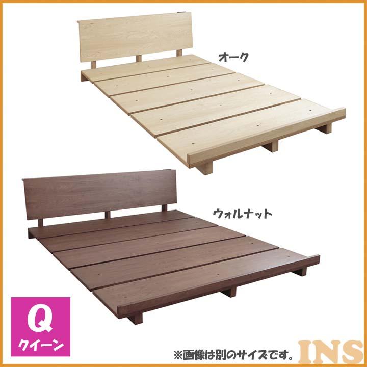 ステージベッドQ VEGQWN 送料無料 ベッド クイーン 寝室 ベッドルーム 寝具 ホワイト【TD】 【代引不可】