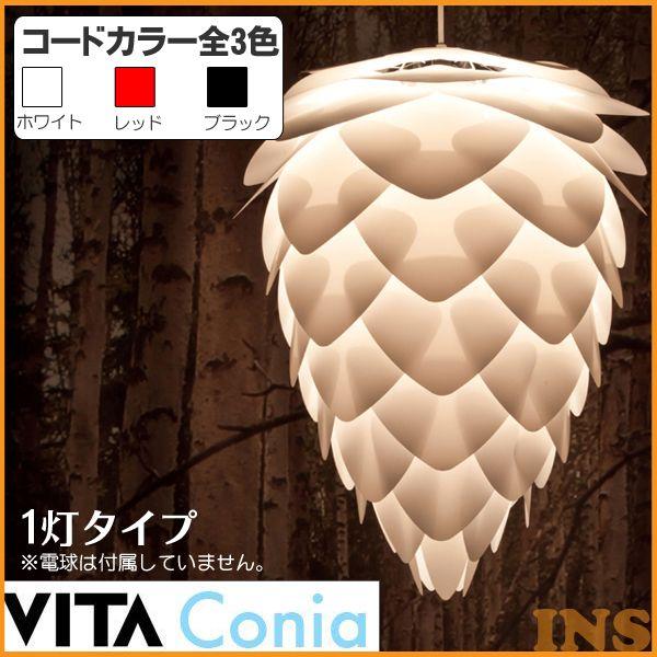 ≪送料無料≫【ELUX】VITA CONIA ペンダントライト 1灯 02017 ホワイト・レッド・ブラック【B】【TC】