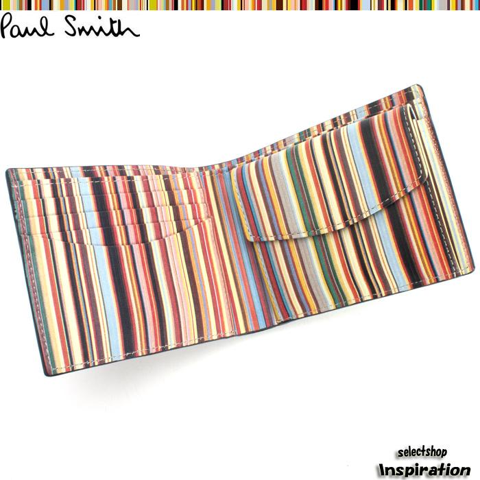 <クーポン配布中>ポールスミス(Paul Smith)財布 二つ折り財布〈黒(内:マルチ)〉(psa260-17)ブラック メンズ