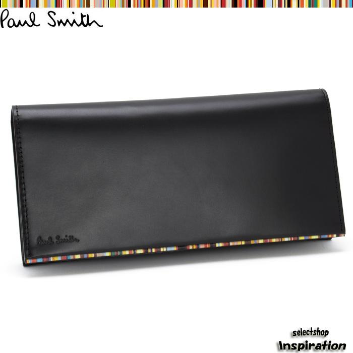 <クーポン配布中>ポールスミス(Paul Smith)財布 長財布〈黒〉(psu056-10)ブラック メンズ