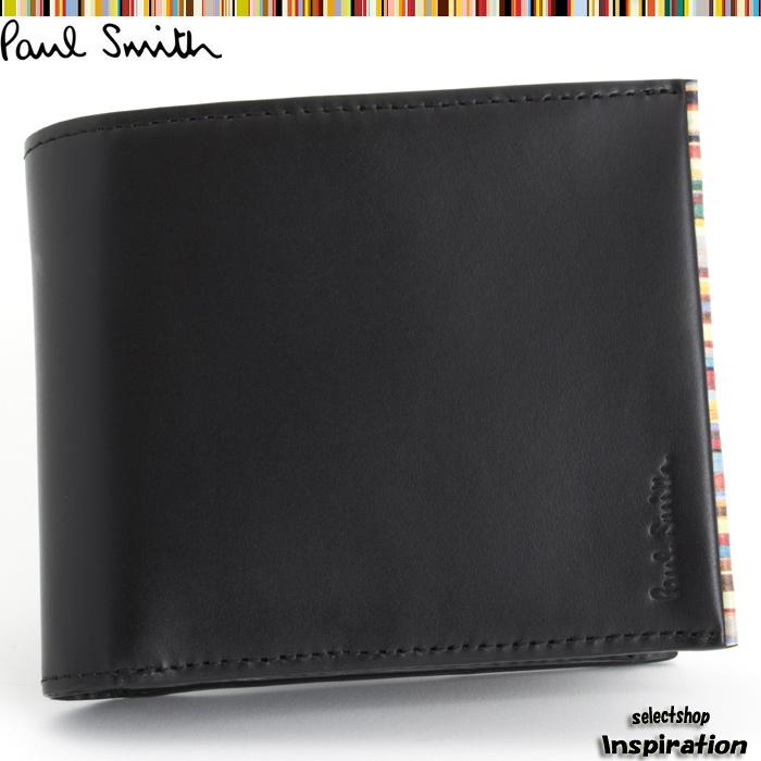 <クーポン配布中>ポールスミス(Paul Smith)財布 二つ折り財布〈黒〉(psu055-10)ブラック メンズ