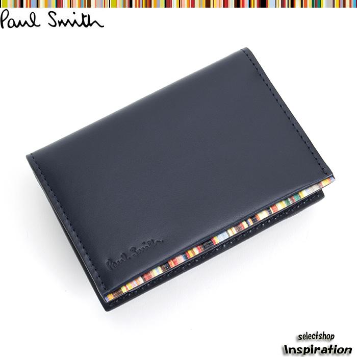 <クーポン配布中>ポールスミス Paul Smith パスケース 定期入れ カードケース 紺 psu053-30 ネイビー メンズ 紳士