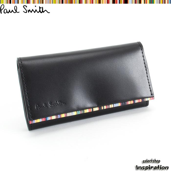 <クーポン配布中>ポールスミス Paul Smith キーケース 黒 psu052-10 ブラック メンズ 紳士