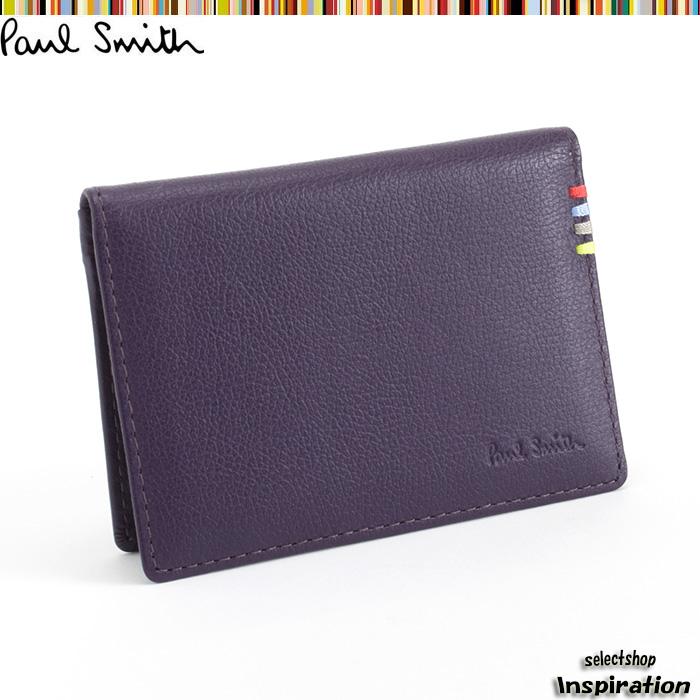<クーポン配布中>ポールスミス パスケース 定期入れ カードケース Paul Smith 紫 psu003-34 パープル メンズ 紳士