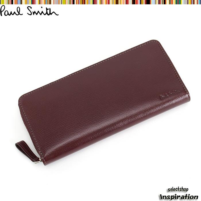 <クーポン配布中>ポールスミス Paul Smith 財布 長財布 ラウンドファスナー 赤茶 psu797-80 メンズ 紳士