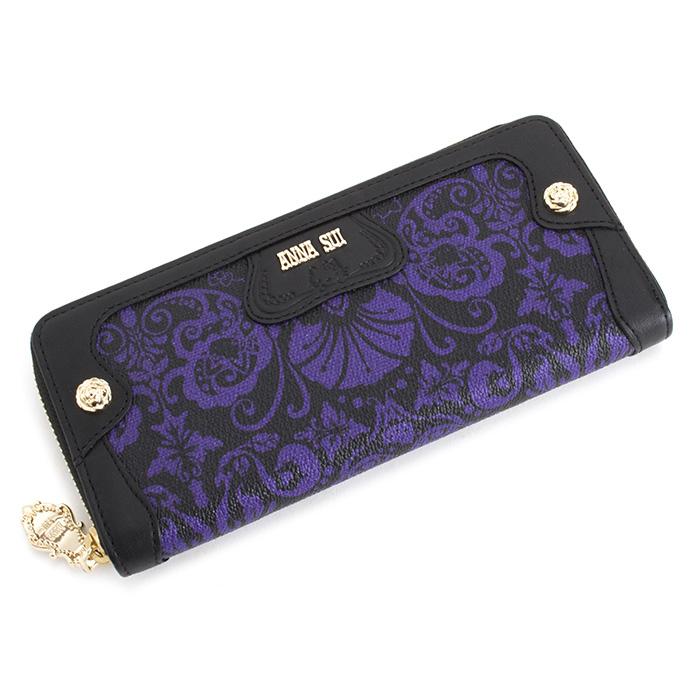 <クーポン配布中>展示品箱なし アナスイ 財布 長財布 ラウンドファスナー 黒・紫(ブラック・パープル) ANNA SUI 312011-90 レディース 婦人
