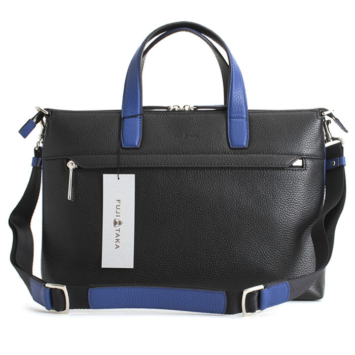 <クーポン配布中>フジタカ バッグ ビジネスバッグ 2wayバッグ 黒(ブラック) FUJITAKA 630583 メンズ 紳士