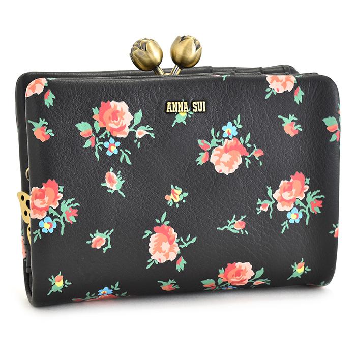 <クーポン配布中>アナスイ 財布 二つ折り財布 がま口財布 黒(ブラック) ANNA SUI 314301-10 レディース 婦人