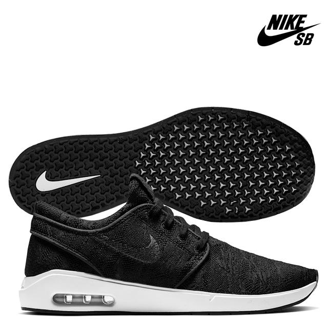 【NIKE SB】AIR MAX JANOSKI 2カラー:black/anthracite-whiteAQ7477-001【ナイキ エスビー】【ステファン・ジャノスキ】【エア マックス】【スケートボード】【シューズ】