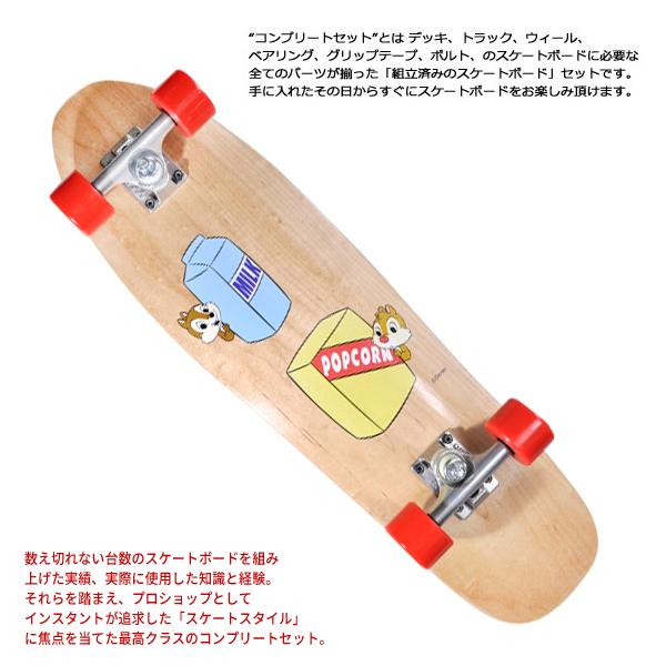 【instant】CRUISER COMPLETE -BLUTH 1-【インスタント】【スケートボード】【スケボー】【コンプリート セット】【送料無料】【8.0インチ】