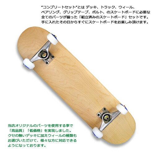 instant Beginner's Complete -wood- キッズサイズもございます。スケートボード スケボー コンプリート セット送料無料】