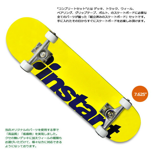 【instant】 Original Kid's Complete -yellow/navy- instant インスタントスケートボード スケボーコンプリート 完成品 セット7.625インチ 子供 キッズ