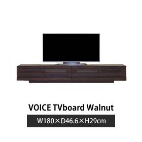 VOICETVボード ウォールナットテレビ台 テレビボード 木製 AV収納 TV台 テレビラック 日本製 国産 大川家具 32インチ 42インチ 52インチ対応 北欧テイスト モダン シンプル ミッドセンチュリー