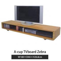 大川家具 幅180cm A-cupTVボード ゼブラウッド テレビ台 テレビボード TV台 木製 AV収納 日本製 国産 32インチ 42インチ 52インチ対応北欧テイスト モダン シンプル