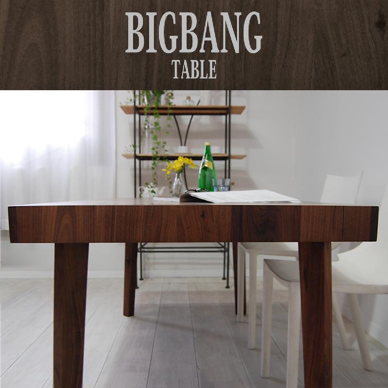 ダイニングテーブル テーブル サイズオーダー 天然木 木製 北欧 無垢材 カフェテーブル 食卓テーブル ダイニング コーヒーテーブル おしゃれ 国産 日本製 大川家具 ビックバンテーブル