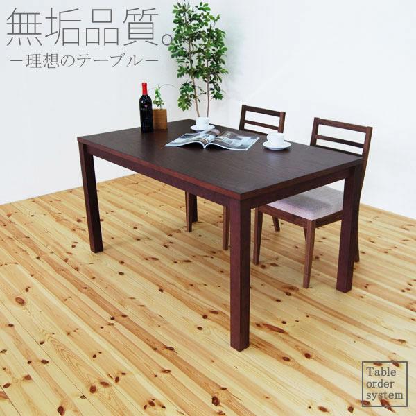 ダイニングテーブル スクエアダイニングテーブル120 アッシュ BR 横幅120cm 1~4人用