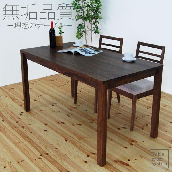 ダイニングテーブル 横幅120cm 1~4人用 スクエアダイニングテーブル120ウォールナット