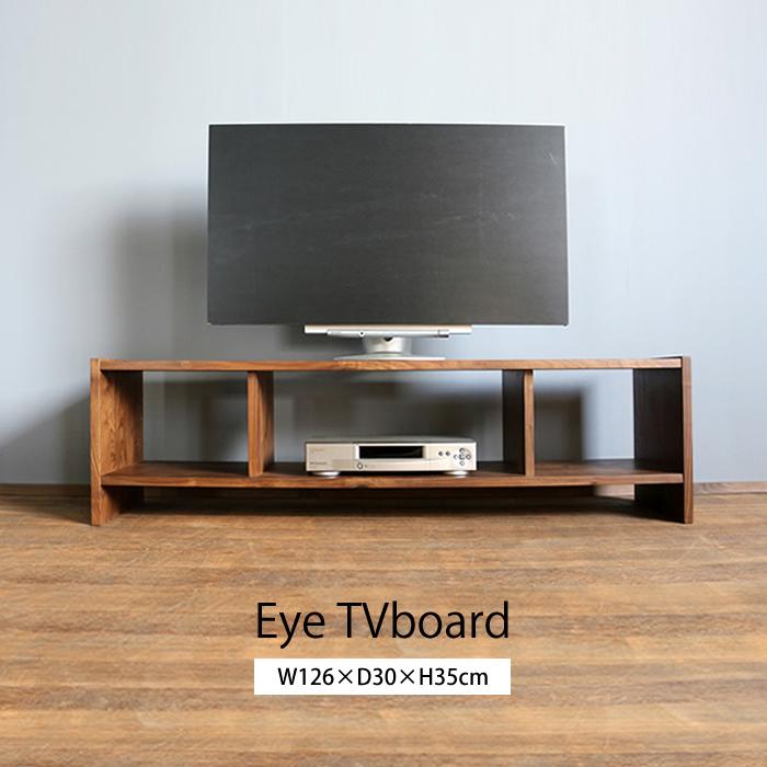 Eye TVボード テレビ台 テレビボード ローボード ウォールナット 北欧 無垢 完成品 tvボード tv台 無垢材 木製 天然木 シンプルモダン シンプル 収納 ミッドセンチュリー 大川家具 日本製