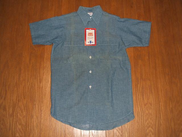 BIG YANK(ビッグヤンク) 1950年代 実物ビンテージ 半袖シャンブレーシャツ Lot 13920 実物デッドストック MADE IN USA(アメリカ製)