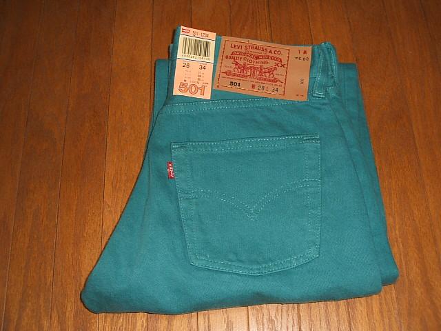 6634af705f7 (Levis) LEVIS 501 Color Pants Turquoise Blue (CARA pants turquoise blue)  part ...