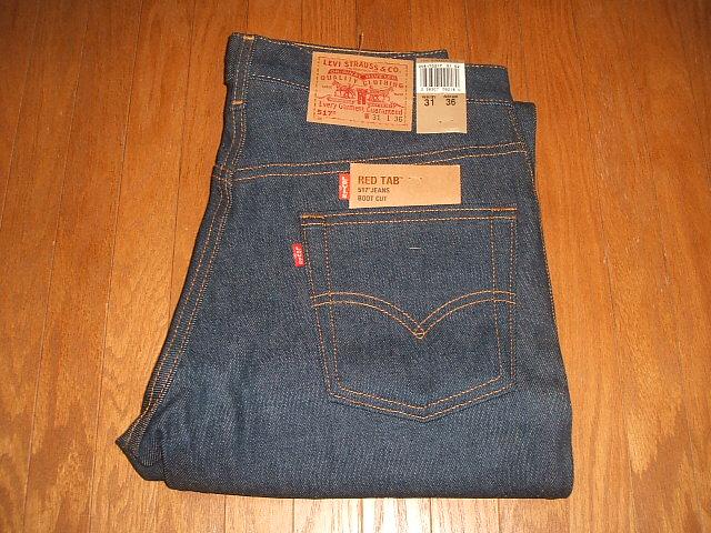 MADE 実物デッドストック ブーツカット 1990年代 Lot 517-0217 IN W31×L38 517 LEVIS(リーバイス) USA(アメリカ製)