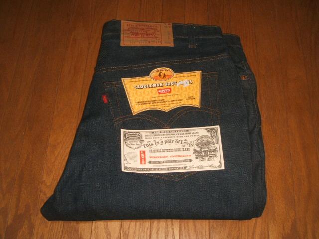 LEVIS(リーバイス) 517 ブーツカット Lot 517-0217 1980年代前期 MADE IN USA(アメリカ製) 実物デッドストック ビッツグサイズ W40×L34