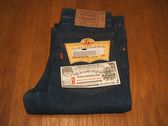 LEVIS(リーバイス) 517 ブーツカット Lot 20517-0217 1980年代 MADE IN USA(アメリカ製) 実物デッドストック W30×L38