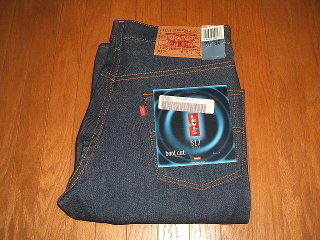 517 ブーツカット IN Lot 517-0217 MADE USA(アメリカ製) LEVIS(リーバイス) 実物デッドストック W31×L34 1990年代
