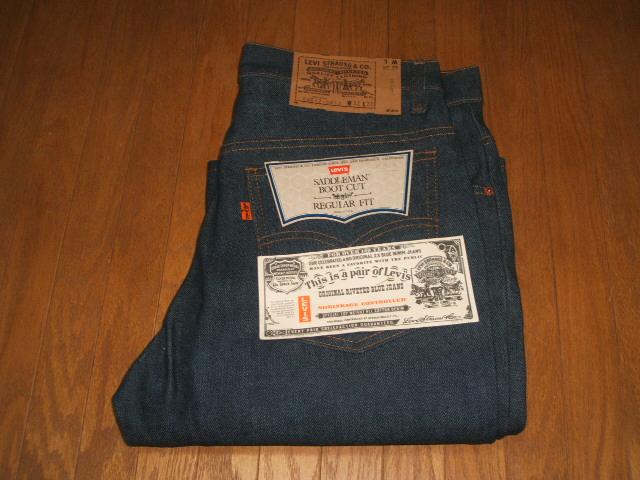 LEVIS(リーバイス) 1990年代 20517-0217 USA(アメリカ製) 実物デッドストック IN 517 ブーツカット W32×L38 Lot MADE