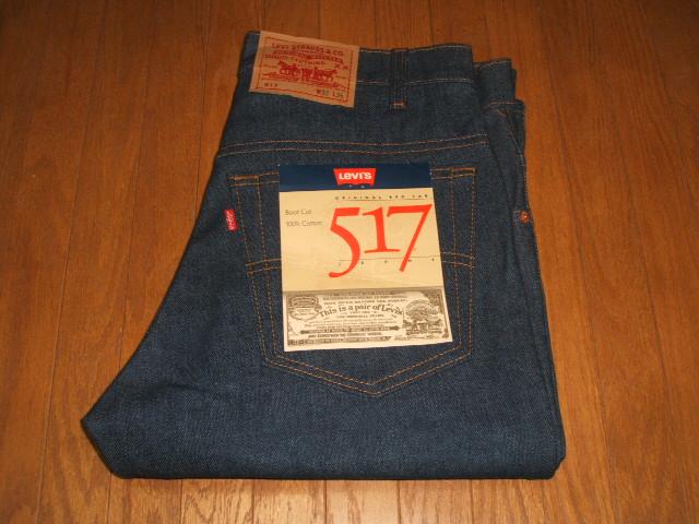 1990年代 Lot 実物デッドストック USA(アメリカ製) W32×L36 ブーツカット 517-0217 IN MADE LEVIS(リーバイス) 517