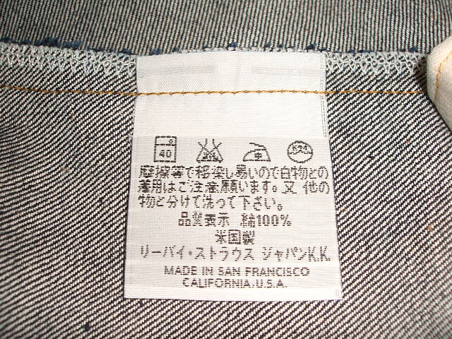 (Levis) LEVIS 501 XX 1955 model top button back 555 Valencia factory-made facsimile edition MADE IN the USA (made in USA) W36×L36 dead stock