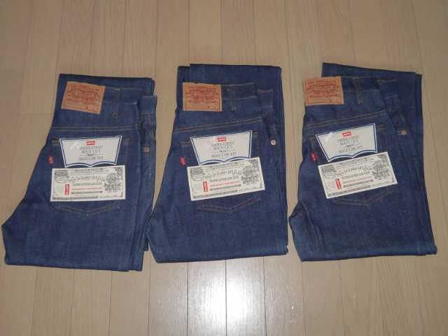 MADE 実物デッドストック 517 W29×L36 LEVIS(リーバイス) Lot IN 517-0217 USA(アメリカ製) 1980年代前期 ブーツカット