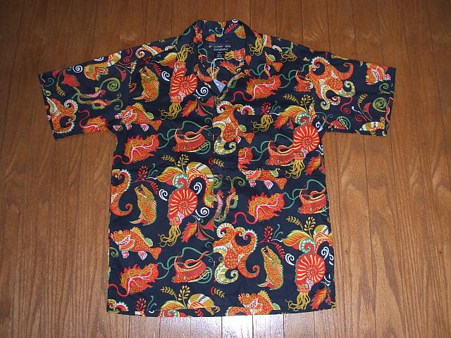 patagonia Pataloha Shirt 2000年
