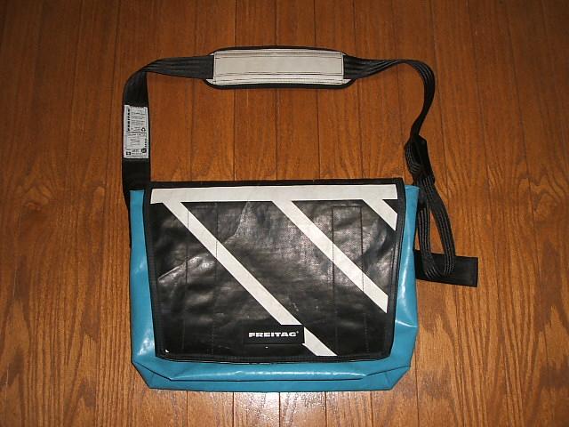 af95d793e561 INSTINCT  FREITAG Messenger bag DRAGNET F12