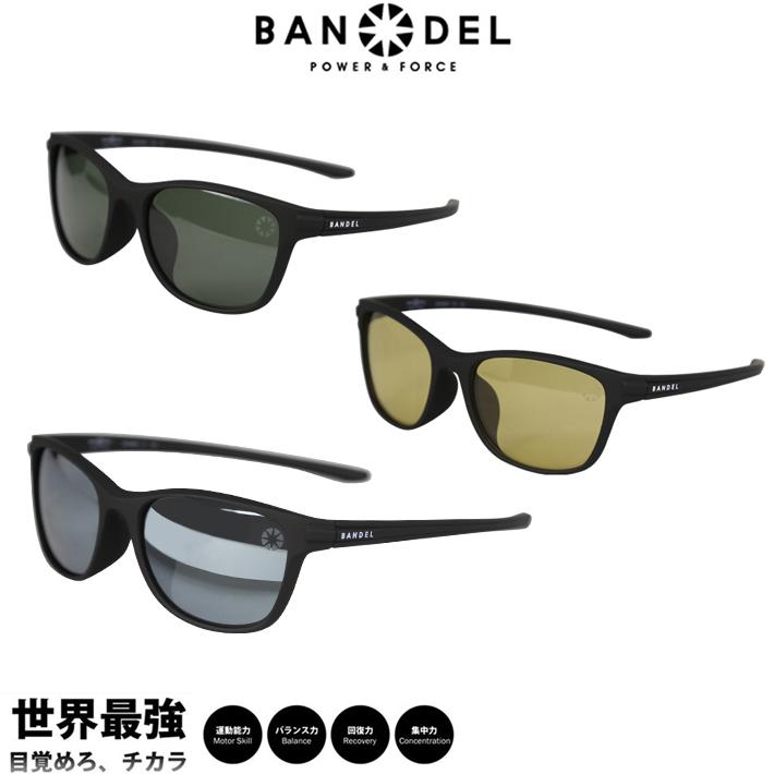 【着後レビューでBANDELグッズ!】BANDEL バンデル SUNGLASSES サングラス BAN-SG001スポーツ 運動 アイウェア 眼鏡 フィット パワー加工 バランスアップ フリーサイズ 軽量 ギフト プレゼント ゴルフ 父の日 ギフト