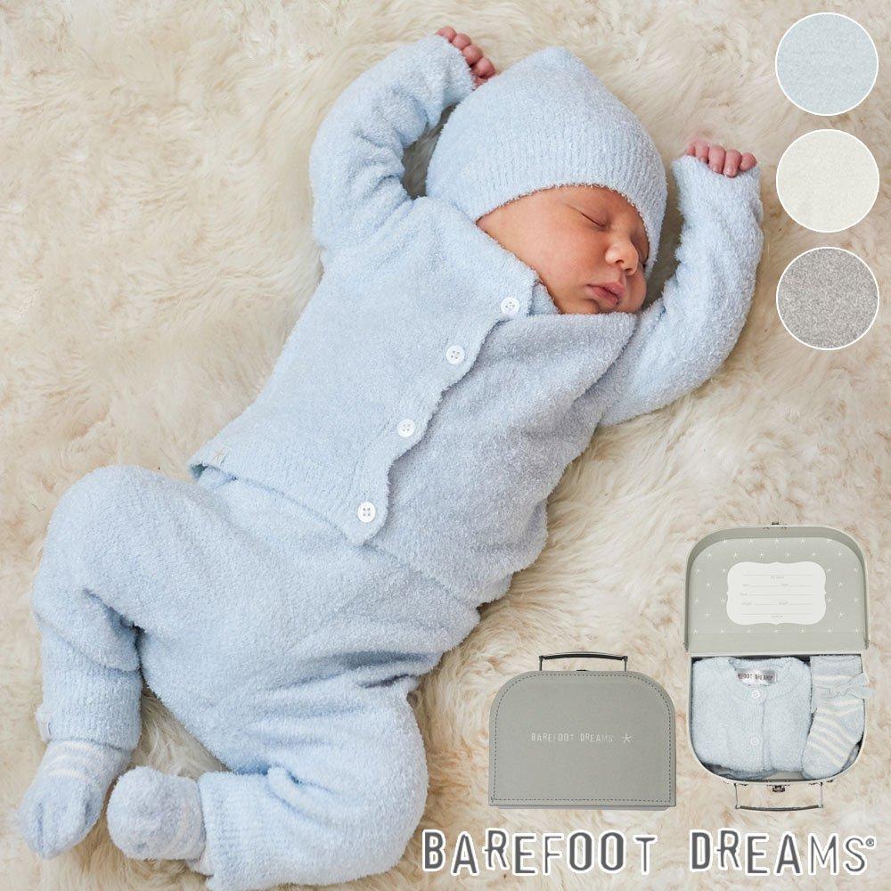 【専用BOX付】BAREFOOT DREAMS(ベアフットドリームス) CozyChic Lite Classic Hat Setコージーシックライト クラシックハットセットベビー 新生児服 出産祝御祝 記念 子供 子ども長袖 ホワイトブルー グレー かわいい