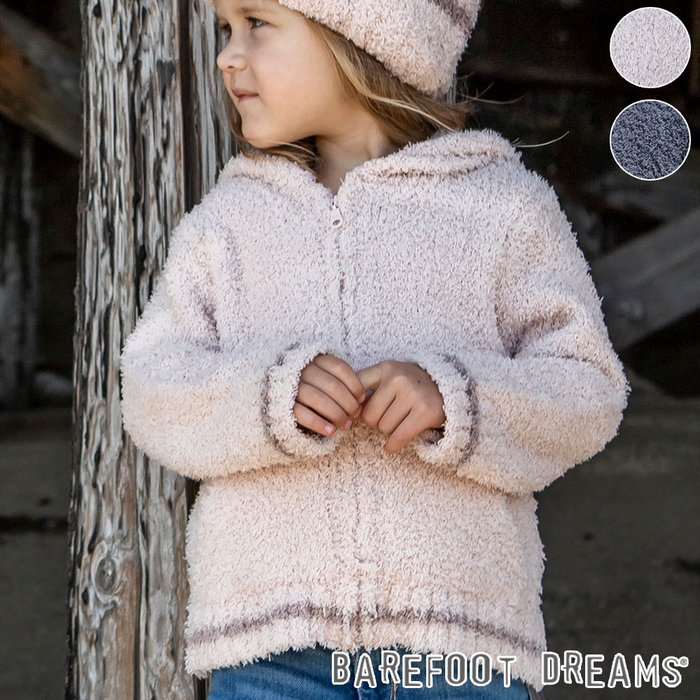 BAREFOOT DREAMS(ベアフットドリームス)CozyChic Kids Zip-Up Hoodie BDKCC1043コージーシック キッズ ジップアップフーディー90-100サイズ 子供 2歳~5歳 トドラー toddler子ども パーカー フード ピンク ブルー 引っ越し 新生活 母の日