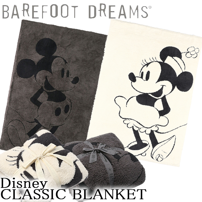 BAREFOOT DREAMS(ベアフットドリームス)Classic Mickey Mouse/Minnie Mouse BLANKET クラシック ミッキーマウス/ミニーマウス ブランケットブランケット ディズニー 父の日 ギフト