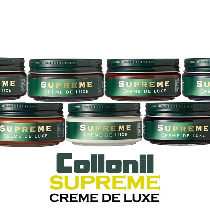 Collonil SUPREME 贈り物 CREME DE LUXE コロニルシュプリームクリームデラックス 天然オイル セール特価 1909SUPREME スニーカー 家具 革靴 バッグ スムースレザー
