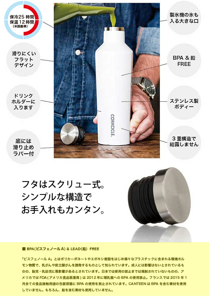 The Corkcicle Vinnebago Is A Wine Canteen That Can: 【楽天市場】【マラソン中P10倍】【着後レビューでエコバッグプレゼント!】 新作 CORKCICLE CANTEEN