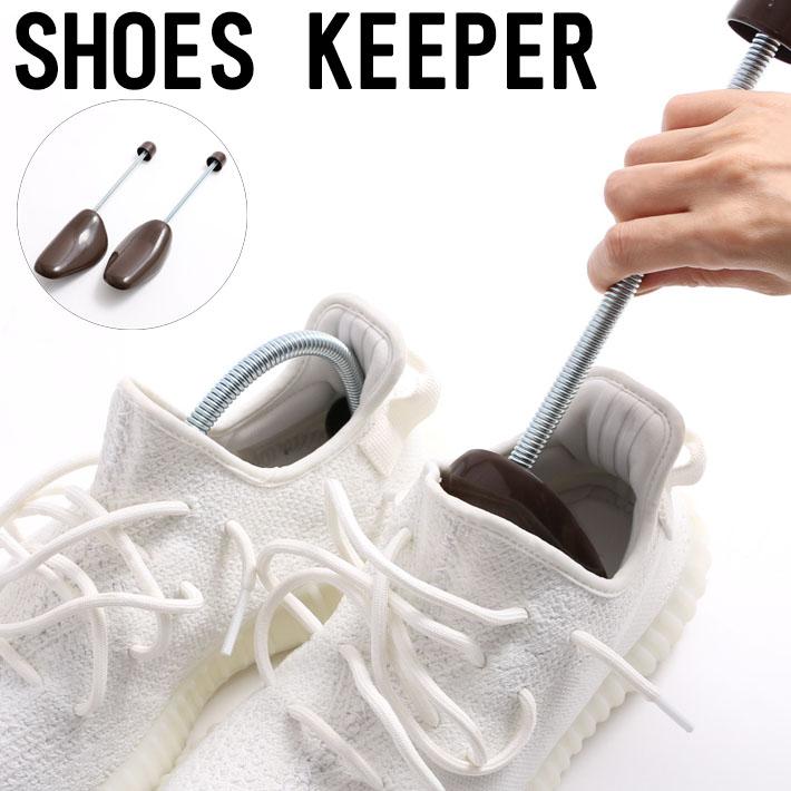 GT シューズキーパー男性用 メンズ (フリーサイズ)型崩れ防止 お手入れ お直し シワ防止 シューケア ケア 靴磨き スニーカー 靴用 イタリア製 ブーツキーパーお気に入りの靴を美しく長く履くための必需品!