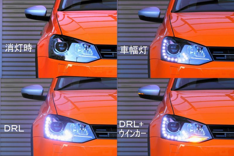 VW POLO GTI dedicated DRL Kit