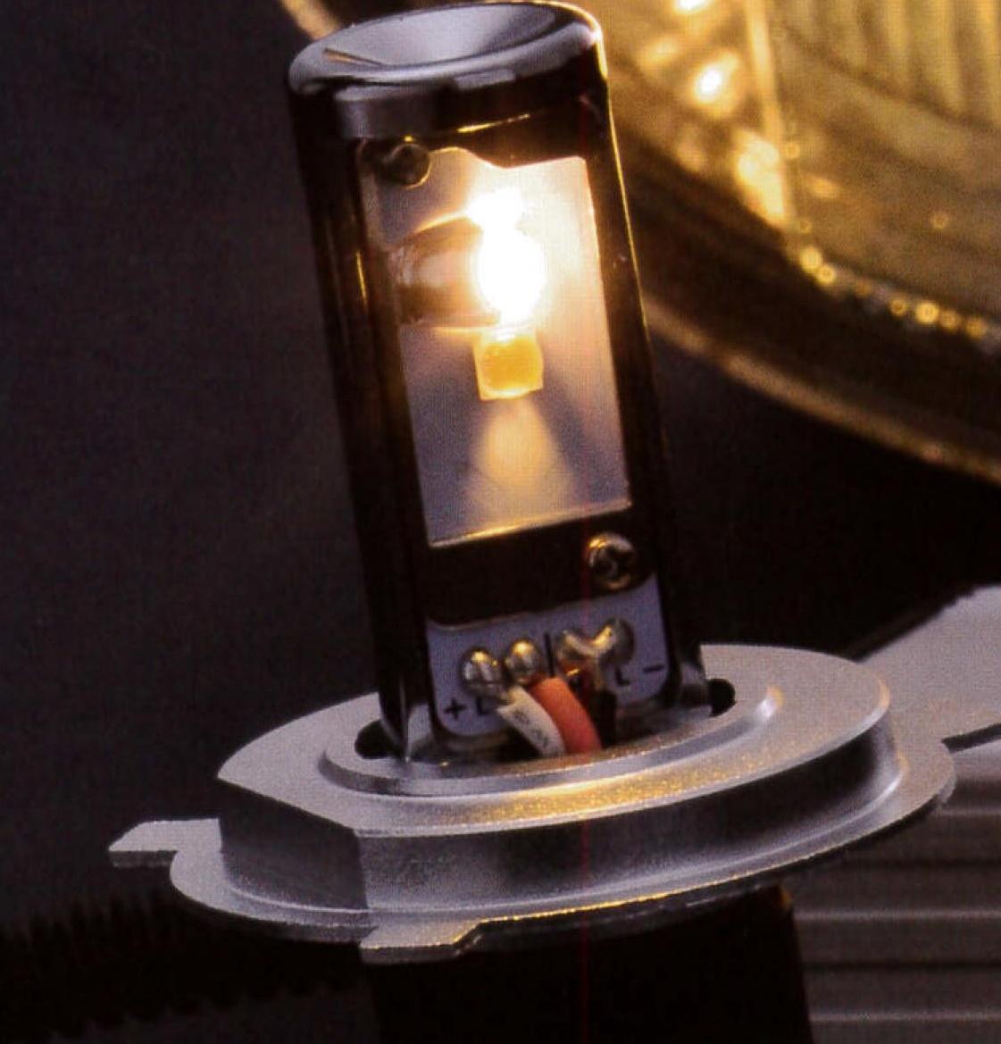 【送料無料】LEDヘッドライト H4HLモデル LHS08C 3000kモデル 電球色タイプ ショートバルブタイプ