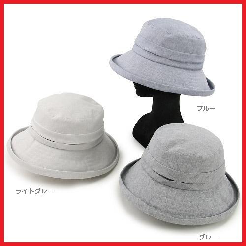 帽子 レディース ハット おしゃれ サンバイザー つば広 紫外線 遮光 激安 遮熱 CUT セーラーハット 風通る 335-559 日焼け ついに入荷 日傘 防止