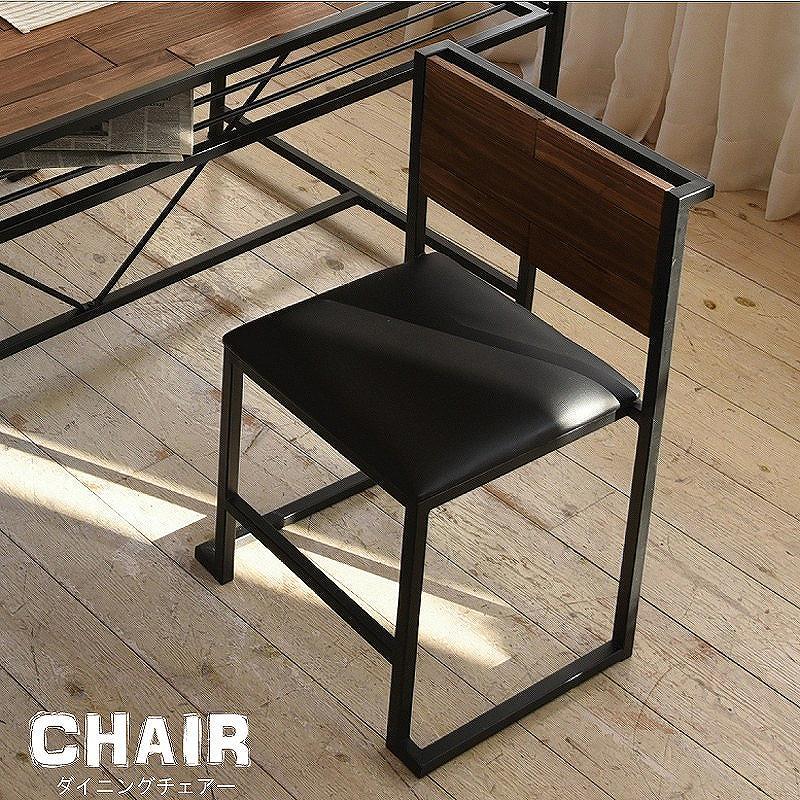 『GRANT ダイニングチェア【1脚】』 ダイニング 椅子 チェア 食卓椅子 おすすめ 通販 【送料無料】※代引手配できません【北海道1000円・沖縄・離島は別途運賃かかります】