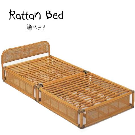 籐すのこベッド 快適爽快 籐 ラタン アジアン ベッド すのこ ベッド フレームのみ シングル Y-915『籐(ラタン)すのこベッド 【シングル】』【送料無料:ただし北海道2500円・沖縄・離島は別途運賃かかります】