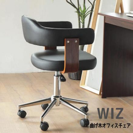 オフィスチェア パソコンチェア デスクチェア『曲げ木オフィスチェア【ウィズ】』 椅子 いす チェア ワークチェア パソコンチェア オフィスチェア WTG-148 【送料無料】※代引手配できません【北海道800円・沖縄・離島は別途運賃かかります】