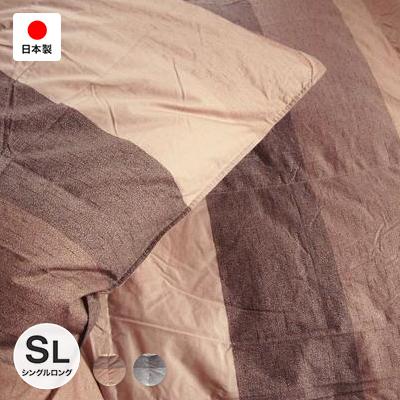 日本製グース羽毛布団(二層式)ロシアンシルバーグースダウン93%シングルロングサイズ【送料無料】